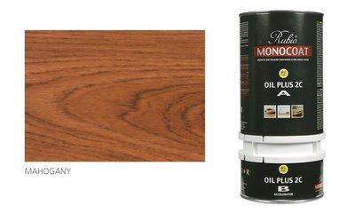 rubio monocoat olie in de kleur mahogany